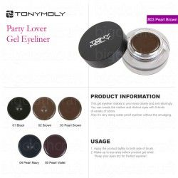 PARTY LOVER GEL EYE LINER 03 PEARL BROWN