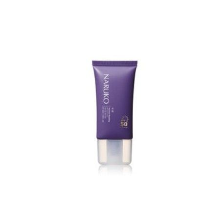 BB CREAM - Narcissus Repairing BB Sunscreen SPF50 , 30ml